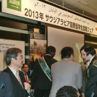 Job fair held for Saudi students in Japan