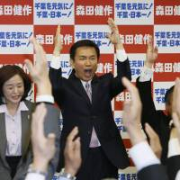 One more time: Chiba Gov. Kensaku Morita celebrates with supporters in the city of Chiba Sunday after being assured of re-election. | KYODO