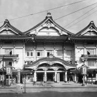 The evolution of Kabuki-za: Its third manifestation in 1924 