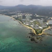 Expansion plan: The Henoko district of Nago, adjacent to U.S. Camp Schwab on Okinawa Island, is seen last April. | KYODO