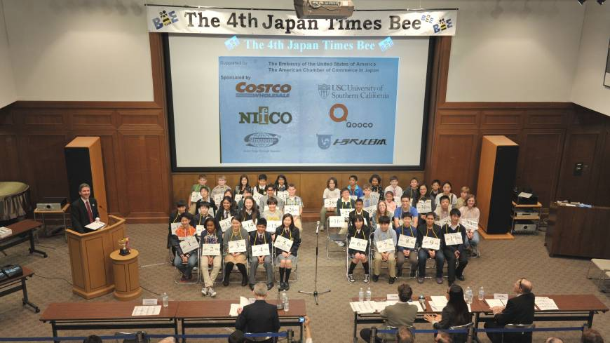 Crunch time: Participants in The 4th Japan Times Spelling Bee pose for a group photo before Saturday's contest kicked off Saturday at the newspaper's headquarters in Minato Ward, Tokyo.
