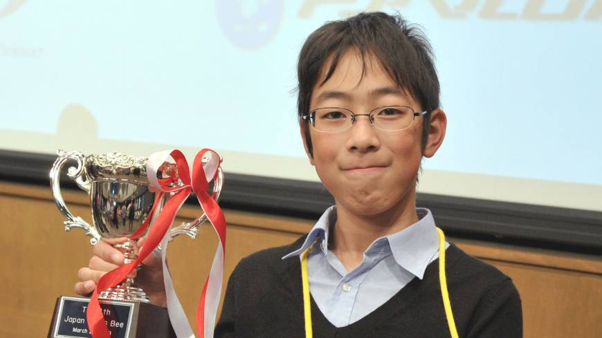 Winner Daichi Hayakawa, 12, displays his prize.