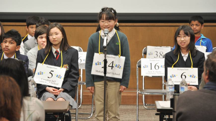 Rika Wakita, 9, was one of the youngest participants in the contest.