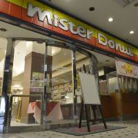 Mister Donut store serves bleach in water