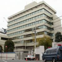 Staying put: The pro-Pyongyang group General Association of Korean Residents in Japan (Chongryon) is expected to remain in its headquarters in Chiyoda Ward, Tokyo. | KYODO