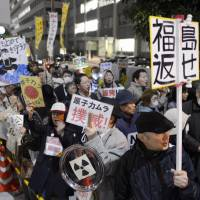 First anniversary of weekly antinuclear rallies outside prime minister's office marked
