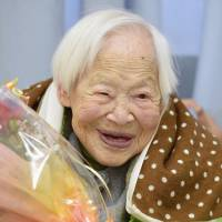 Record-holder: Misao Okawa, the world's oldest woman according to Guinness World Records, turned 115 on Tuesday in Osaka. 