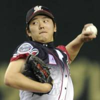 Big winner: Chiba Lotte pitcher Yoshihisa Naruse throws a pitch during the Marines' game against Orix on Sunday at Tokyo Dome. Naruse struck out nine in Lotte's 6-0 win. | KYODO PHOTO