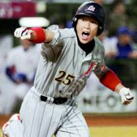 'Hoshino Japan' shakes off injury concerns as preparations heat up