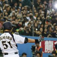 Ready and waiting: Seattle Mariners star Ichiro Suzuki will again lead the charge as Japan begins the defense of its World Baseball Classic title against China at Tokyo Dome on Thursday. | KYODO PHOTO