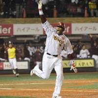 Great start: Eagles slugger Fernando Seguignol reacts after hitting a two-run home run in the first inning against Fukuoka Softbank in Game 1 of the first stage of the Pacific League Climax Series at Kleenex Stadium on Friday night. Tohoku Rakuten crushed the Hawks 11-4. | KYODO PHOTO