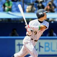 Big honor: Cleanup hitter Hayata Ito led Japan with three home runs during the 5th World University Baseball Championship. The Keio University junior hit a two-run homer in the third-place game against South Korea on Saturday, helping Japan earn a 9-0 victory. | KYODO PHOTO