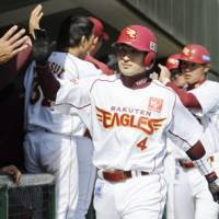 In doubt: Yosuke Takasu and the Tohoku Rakuten Golden Eagles are scheduled to play the Chiba Lotte Marines in their season-opening game in Sendai on March 25. | KYODO PHOTO