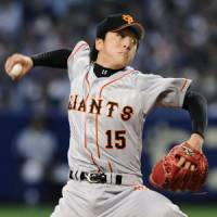 Fever pitch: Rookie Hirokazu Sawamura is keen to kick-start the Yomiuri Giants' season after his team's poor start. | KYODO