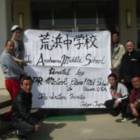 Ireton, Guam schools, MLB Japan team up to help rebuild baseball in Tohoku
