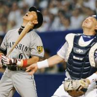 Tateyama helps Swallows beat rival Giants