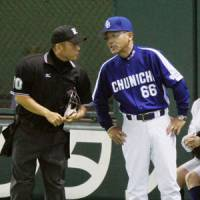 End of an era: Dragons skipper Hiromitsu Ochiai (66), who guided the club to five Japan Series appearances in eight seasons, managed his final game in a Chunichi uniform on Sunday. | KYODO