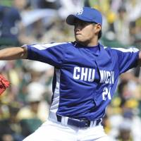 Greener pastures: Taiwanese left-hander Chen Wei-yin has helped lead the Dragons to back-to-back Central League pennants. | KYODO