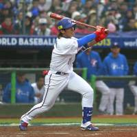 Familiar face: Taiwan's Daikan Yoh earned Pool B MVP honors in the World Baseball Classic, going 4-for-12 with four RBIs in three games in his native country. Taiwan plays Japan on Friday night at Tokyo Dome. | AP