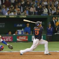 Japan beats Taiwan 4-3 at World Baseball Classic