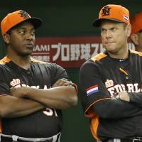 Dutch courage: Netherlands manager Hensley Meulens (left) was the first person from the island of Curacao to play in the major leagues. | AP