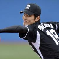 Tigers rookie Fujinami makes history but loses debut