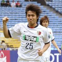 Into the breach: Yasushi Endo has ensured Kashima Antlers' injury problems have not affected results. | KYODO PHOTO
