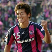 Winning goal: Cerezo Osaka forward Rui Komatsu reacts after scoring the match's only goal in the 82nd minute during Saturday's J. League first-division showdown against Shimizu S-Pulse at Kincho Stadium on Saturday. | KYODO PHOTO