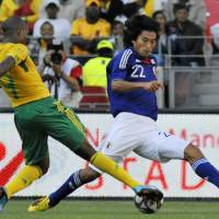 Nakazawa hoping to return to national team