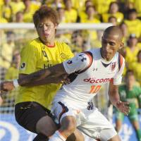 Ardija keep Reysol off top of J. League table