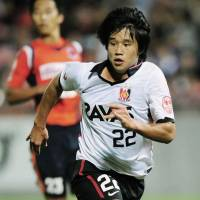 Red alert: Naoki Yamada is hoping Saturday's Nabisco Cup final can offer Urawa Reds respite from their J. League troubles. | KYODO
