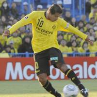 On target: Kashiwa Reysol standout Leandro Domingues scores a tying goal in the 65th minute against Cerezo Osaka on Saturday. The J.?League match ended in a 1-1 draw. | KYODO PHOTO