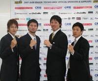 Introduction time: Newly acquired players for the Link Tochigi Brex, (from far left) Takuya Kawamura, Hiromasa Omiya, Shunsuke Ito and Ken Takeda, pose for photographers at a news conference in Tokyo on Monday. | KAZ NAGATSUKA PHOTO