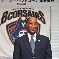 Defense first: Reggie Geary, coach of the expansion Yokohama B-Corsairs, will have his players focus on defending opponents. | YOKOHAMA B-CORSAIRS / T. SASAKI