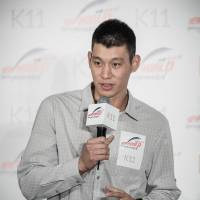 Man in demand: NBA star Jeremy Lin speaks during a promotional tour in Hong Kong on Friday. | AFP-JIJI