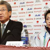 Under review: JOC president Tsunekazu Takeda and Japanese delegation chief Seiko Hashimoto were pleased with Japan's efforts at the Vancouver Games but said the nation's athletes need more government in order to have a better showing at the 2014 Soichi Games. | KYODO PHOTO