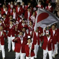 Japan hopes high in London
