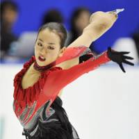 You're in: Akiko Suzuki finished second with 195.90 points and booked her spot on Japan's Vancouver Olympic team. | KYODO PHOTO