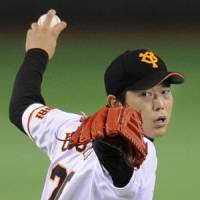 Giants need more production from Utsumi
