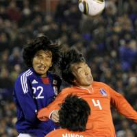 No holds barred: Japan's 3-1 defeat to South Korea last weekend was not pretty but at least it was competitive. | KYODO PHOTO