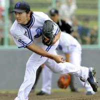 New attitude: Hayato Terahara and the Yokohama BayStars pitching staff hope to help lead the team out of the Central League cellar this season. | KYODO PHOTO