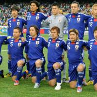 Japan impressed despite falling short of Okada's goal