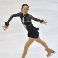 Disappointing start: Mao Asada is in eighth place after Friday's short program in the season-opening NHK Trophy in Nagoya.