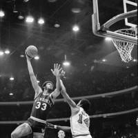 Tower of power: Kareem Abdul-Jabbar, the NBA's all-time leading scorer, spent six seasons with the Milwaukee Bucks before being traded to the Los Angeles Lakers in 1975. | AP PHOTO