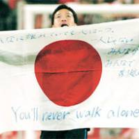 Soccer world stands together in Japan's hour of need