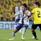 J. League's loss is Bayern's gain as Usami aims for stars