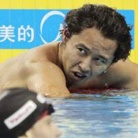 Aggressive Kitajima falls short in bid for 200m gold