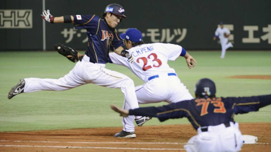 Key performer: Hirokazu Ibata's speed and clutch batting have helped lead Japan to the World Baseball Classic final round.