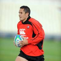 Revamped Japan meets New Zealand Maori in Pacific Nations Cup