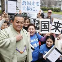 Exonerated: Former sumo wrestler Sokokurai, whose real name is Enhetubuxin, beams with supporters Monday after the Tokyo District Court ruled that his dismissal from the Japan Sumo Association in 2011 over accusations of match fixing was invalid. | KYODO